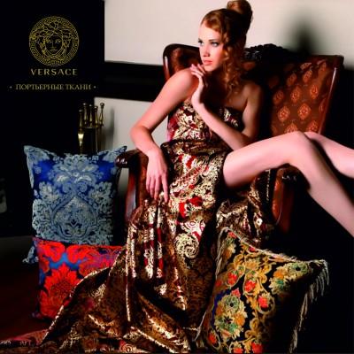 """Портьерные ткани """" Versace """""""